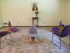 Meditation room at the Self Realization Meditation Healing Centre, Bath MI USA